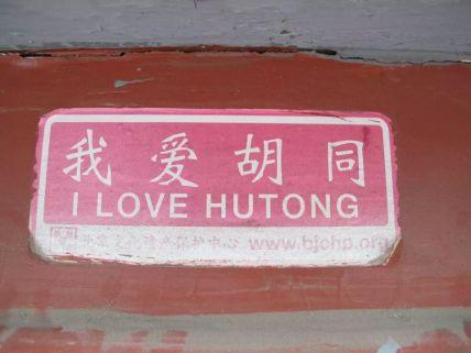 hotong a Beijing