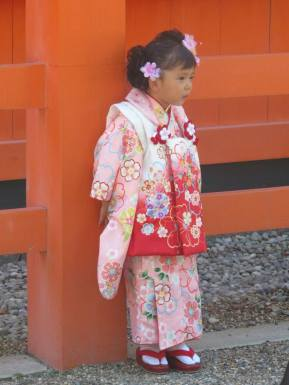 bimba col kimono