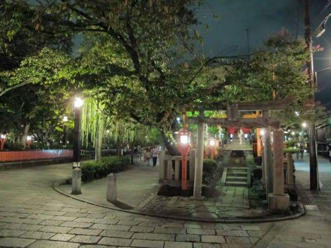 il quartiere delle Geishe