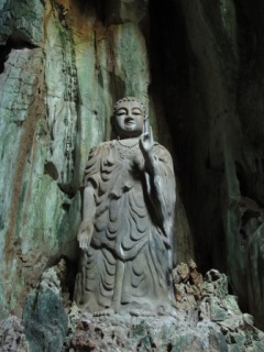 Marble Mountain - Vietnam